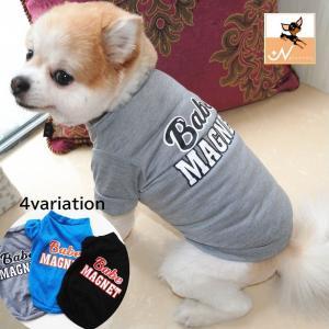 ペット用 犬 ドッグウェア 犬用 洋服 プルオーバー 半袖 犬用ウェア かっこいい おしゃれ 犬の洋服 プリント 英字 英語 ロゴ グレー 犬用洋服 プラスナオ PayPayモール店