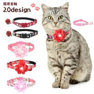 フラワーコサージュや大きいリボンがキュートな猫用首輪です。 バックルのデザインがにゃんこ仕様で可愛ら...