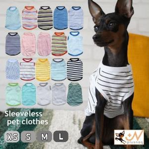 犬服 ドッグウェア Tシャツ ノースリーブ 薄手 ボーダー柄 ギザギザボーダー柄 ドット柄 犬用 犬 いぬ ドッグ ペット用 ペット 小型犬 可愛い