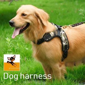 ペット用 犬用ハーネス 胴輪 ベスト 中型犬 大型犬用 お散歩 お出掛け いぬ用 イヌ用 DOG ド...