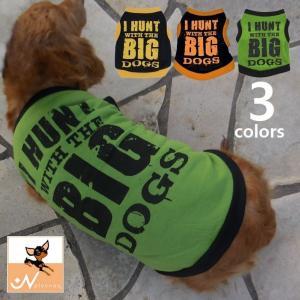 犬服 ドッグウェア ペットウェア Tシャツ ノースリーブ ロゴTシャツ 英字 犬用 ペット用 犬 い...