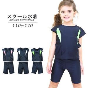 スクール水着 スイムウエア 女の子 セパレート 半袖 丸襟 ラウンドネック 短パン 五分丈 シンプル 無地 UPF50+ UVカット 紫外線防止 学生|plusnao