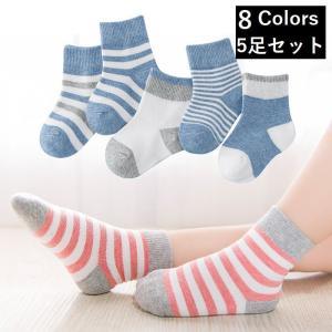 5足セット 子供用靴下 子供用ソックス ベビー靴下 ベビーソックス キッズ靴下 キッズソックス こどもソックス ショートソックス ボーダー柄 ボーダー