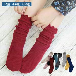 0ce5314b1bba8 子供用 靴下 クルーソックス ゴム口ゆったり 履き口ゆったり シンプル 無地 カラー 薄手 薄い 短め おしゃれ 可愛い かわいい 子供 子ども キッ
