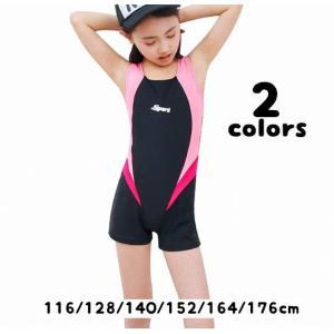 水着 スイムウエア キッズ ジュニア 女の子 オールイワン スクール水着 フィットネス パッド入り パッド取り外し可 おしゃれ 背中開き シンプル か|plusnao