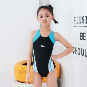 水着 スクール水着 スイムウエア 子供 キッズ ジュニア スイミング フィットネス 水泳 競泳用 練習用 学校用 女の子 女児 スポーツ|plusnao