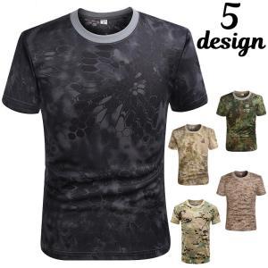 Tシャツ 半袖 ラウンドネック 迷彩柄 カモフラージュ柄 メンズ トップス カットソー ミリタリー サバイバルゲーム サバゲー アーミー カジュアル plusnao