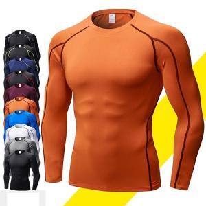 トレーニングウェア メンズ ラウンドネック タイト 長袖 トレーニングシャツ フィットネス服 ジム トレーニング ランニング スポーツ おしゃれ シン plusnao