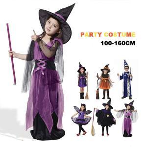 ハロウィン 魔女 魔法使い 子供用 コスチューム 仮装 衣装...