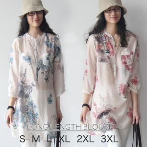 チュニック ブラウス シャツ 七分袖 花柄 スタンドカラー トップス 大きいサイズ ポケット付き レディース 女性 婦人服 きれい かわいい おしゃれ|plusnao