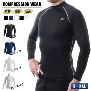 コンプレッション ウェア スポーツ用インナー メンズ トップス 長袖シャツ tシャツ メンズインナー...