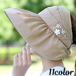 サンバイザー 帽子 ハット ビーチハット UVカット つば広 日よけ 日焼け防止 花モチーフ シンプ...