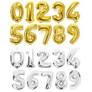 風船 バルーン 数字 ビッグ ジャンボ 大きい 誕生日会 バースデーパーティー お祝い 飾り付け 演出 室内装飾 パーティーグッズ キラキラ ゴージャ