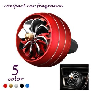 車用芳香剤 芳香器 カーフレグランス カー用品 車内用 コンパクト エアコン吹き出し口 クリップ 羽が回る LEDライト付き|plusnao