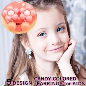 子供用 イヤリング レディース ノンホール おしゃれ 可愛い キッズ 大ぶり 大きめ プレゼント 華やか 黄色 イエロー ブルー 青 水色 ピンク グ plusnao