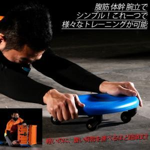 腹筋ローラー 腹筋トレーニング器具 腹筋マシン メンズ レディース フィットネス 円盤型 ダイエット器具 健康 トレーニング 男性 女性 運動 ストレ|plusnao