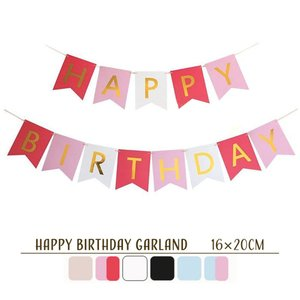 ガーランド 飾り 誕生日 イベント ハッピーバースデー 子ども パーティー お祝い 壁飾り 雑貨 おしゃれ かわいい ハーフバースデー パーティーグッ