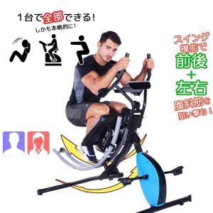 フィットネスバイク 腹筋マシン 腹筋マシーン 一体型 アブスパニック エアロバイク エクササイズバイク 8段階負荷調節 筋力トレーニング 筋トレ ダイ|plusnao