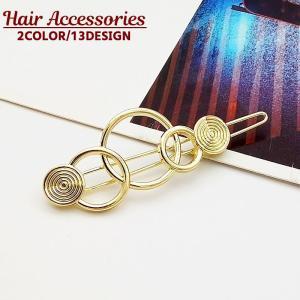 シルバーカラーとゴールドカラーのシンプルなヘアピンです。 さりげないコーデのアクセントとして重宝しま...