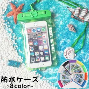 スマホ用防水ケース 防水ケース 6インチ対応 ネックストラップ アームバンド スマートフォン iPhone アイフォン 水中撮影 携帯電話 防水ポーチ|plusnao