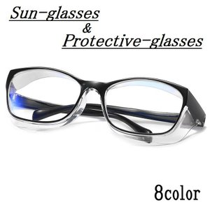 サングラス 保護メガネ メンズ レディース セルフレーム ブロー サーモント 偏光レンズ 紫外線対策 UV 日除け 防塵 防風 飛沫対策 軽量 軽い|プラスナオ PayPayモール店