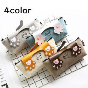 猫の手とシッポがキュートな筆箱です。  【サイズについて】 画像をご参照ください。  【素材について...