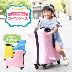 スーツケース キャリーケース キャリーバッグ トランク 子供乗れる らくらく旅行 TSA付き TSAロック TSA認証のカギ 旅行カバン 乗れる 2w plusnao