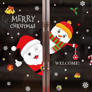 ウォールステッカー クリスマス スノーフレーク サンタさん サンタクロース MerryChristm...
