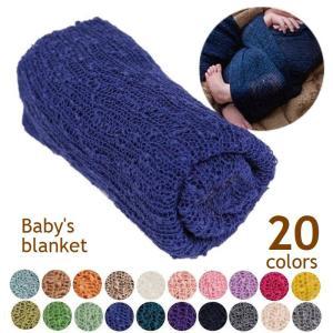 赤ちゃんを包むおくるみ  【サイズについて】 サイズ約40×150cm ※測り方により1-2cmの誤...