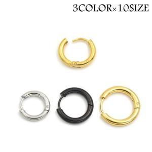 フープピアス リングピアス 単品 メンズ レディース アクセサリー シンプル おしゃれ シルバーカラー ゴールドカラー ブラック 単色 ソリッドカラー|plusnao