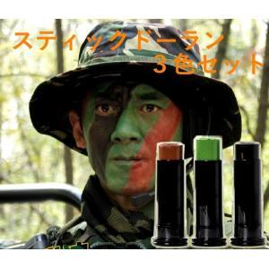 スティックドーラン フェイスペイント フェイスペインティング サバゲーメイク 迷彩カラー 迷彩メイク 3色セット グリーン ブラック ブラウン サバイ plusnao