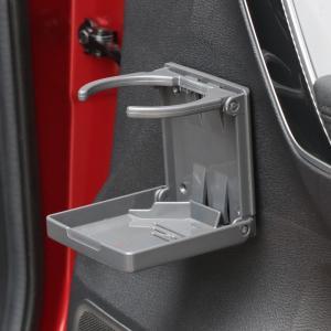 ドリンクホルダー 車 カップホルダー ボトルホルダー 折りたたみ式 車載用品 可変式 ドア ペットボ...
