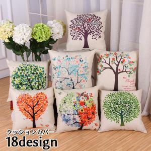 クッションカバー カバー 45 45 正方形 ホワイトベース 白基調 絵画風 芸術 木 樹 小鳥 蝶 葉っぱ ハート おしゃれ かわいい 鮮やか カラの写真