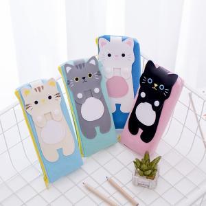ネコちゃんが可愛い筆箱です。 三角形と四角形の2タイプからお選びいただけます。  【サイズについて】...