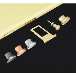 iPhone アイフォン イヤホン イヤフォン コネクター 保護キャップ 端子カバー セット 埃 防塵 プロテクト apple プラスナオ PayPayモール店