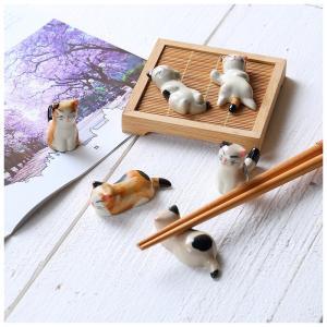 箸置き テーブル小物 ダイニング 食卓 猫デザイン 陶器 かわいい ほっこり 温もり|プラスナオ PayPayモール店