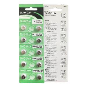 即納 在庫あり LR41 アルカリボタン電池 10個セット AG3 体温計用電池 腕時計用