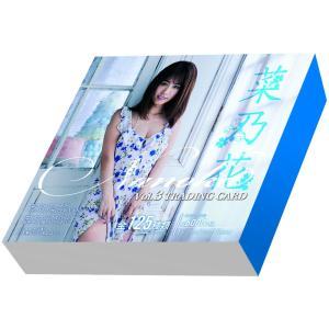 【直筆サインまたはキス入り特典カード付き!】菜乃花Vol.3 トレーディングカード 3ボックス(20...