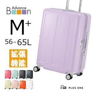 スーツケース Mサイズ 56L ダブルキャスター アドバンスブーン Type1 1091-56EXの画像