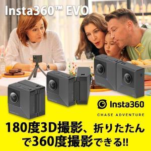 Insta360(TM) EVO インスタ エボ 360度カメラ 360度 180度 アクションカメ...