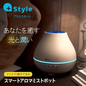 アロマ加湿器 +Style スマートアロマミストポッド 加湿器  アロマディフューザー  Amazo...