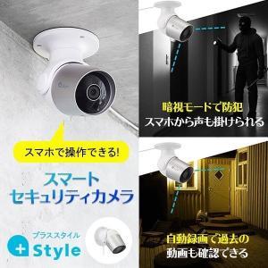■暗視モード搭載、ビデオ通話可能なスマートセキュリティカメラ 天井や壁面に設置してアピール、防犯対策...