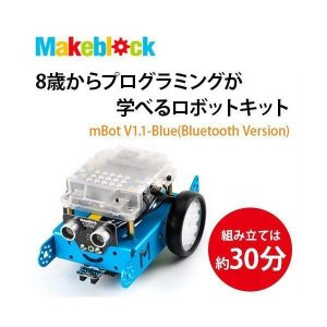 Makeblock mBot V1.1-Blue Bluetooth Version プログラミング 教育 ロボットキット プログラミング教材 プログラミング学習教材 子供|plusstyle