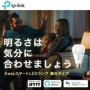 TP-Link KasaスマートLEDランプ 調光機能付き KL110 3年保証 スマート家電 Io...