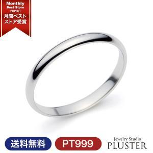 結婚指輪 プラチナ メンズ マリッジリング 刻印 男性用 ペアリング PT999 BM-09 誕生日...