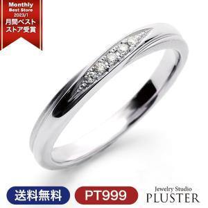 結婚指輪 プラチナ レディース マリッジリング 刻印用 ダイヤモンド PT999 BM-04 誕生日...