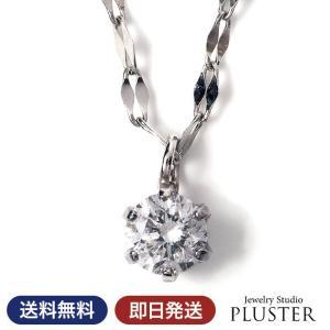 【厳選されたダイアモンド】鑑定士が輝き・テリの良い天然ダイヤを厳選してお届け。シンプルなデザインなが...