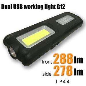 懐中電灯 led 強力 最強 高輝度 LED 懐中電灯 Dual USB Working Light G12|plusworks