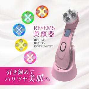 リフトアップ 美顔器 ems EMS RF温熱 エレクトロポレーション LED 光エステ イオン導入 乾燥 小顔|plusworks