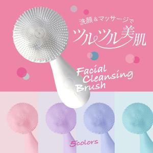洗顔ブラシ 電動 シリコン 音波洗浄 防水 USB充電式 クレンジング マッサージ シリコンブラシ 洗顔器 コンパクト スキンケア|plusworks